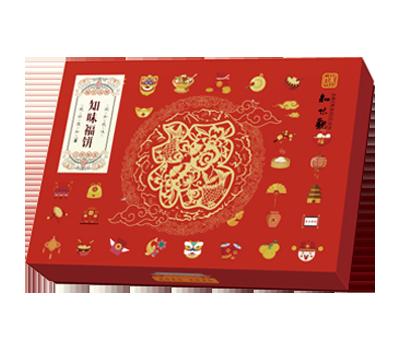 知味福饼礼盒