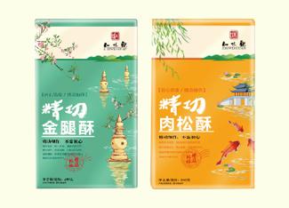 杭州糕点系列